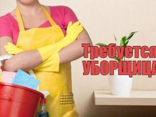 Требуется уборщица в ресторан (Бендеры)