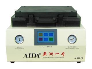 Продам Аппарат для переклейки дисплеев AIDA A-808