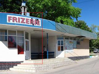 Încăpere la staţie în centru Cricova