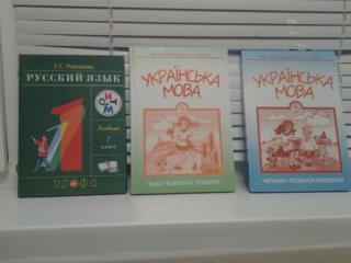 Учебники для 1 и 3 классов, новые, торг.