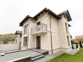 Vă prezentăm o casă spre vânzare, amplasată într-o regiune ...