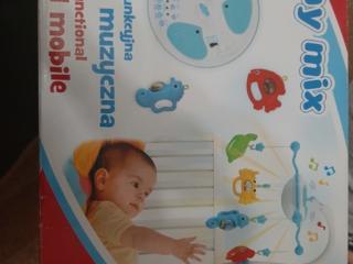 Продам детский модуль!!!