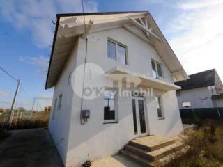 Se oferă spre vânzare casă cu 2 nivele în localitatea Tohatin. ...
