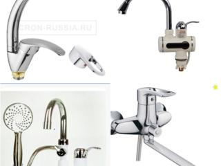 Смесители всех типов, холодной и горячей воды, с электроподогревом воды