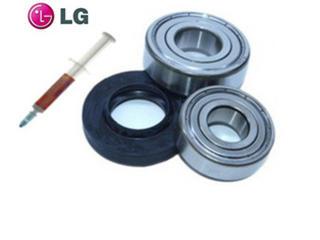 Подшипники для стиральных машин LG (ремкомплект) LG001
