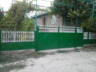 Продается уютный дом (Варница)