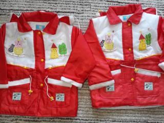 Новые детские демисезонные куртки.