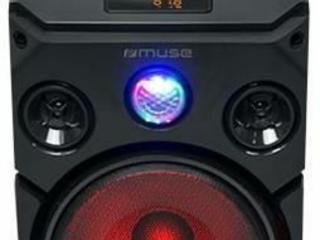 MUSE M-1915 DJ / 150W /
