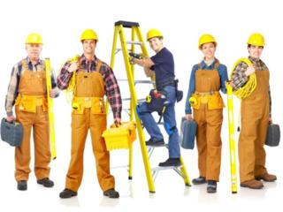 Бригада. Выполняем строительные работы любой сложности! Быстро и качественно!