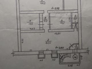 Продажа нежилого помещения в цокольном этаже