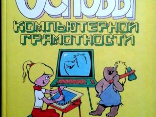 Книги о компьютерах