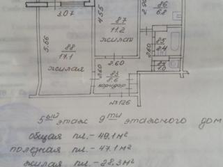 Продается срочно Квартира 2-х комнатная или обмен на 1 комнатную