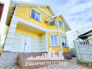 Vă propunem spre vînzare această casă cu 2 nivele, Stăuceni, str. ..