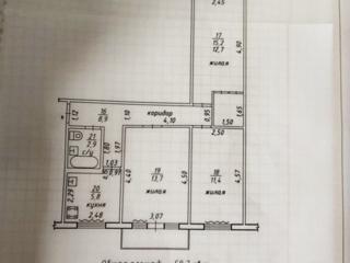 Балка, Причерноморье, 3-комн. с раздельными комнатами.
