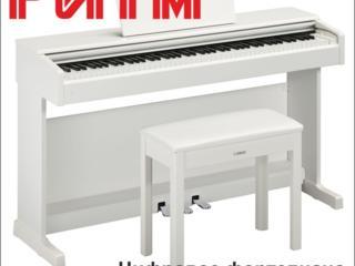 """Цифровое фортепиано YAMAHA ARIUS YDP-144 белое в м. м. """"РИТМ"""""""