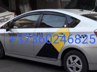 Varniţa - Chisinau 350 руб