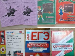 Продам сборники упражнений для школьников