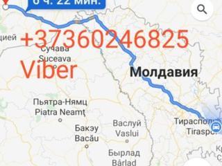 """Как попасть в Молдову из Украины? такси """"Одесса - Кишинев"""" поможем..."""