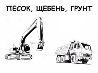 Услуги Экскаваторы Jcb + Самосвалы KAMAZ. ГИДРОМОЛОТ.