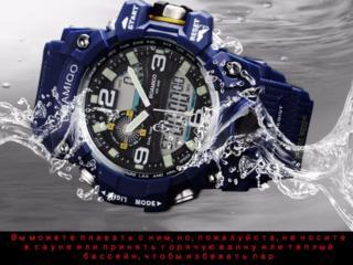 Новые часы BOAMIGO, противоударные и водонепроницаемые.