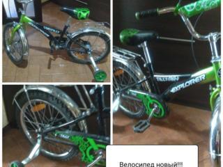 Продается новый велосипед.