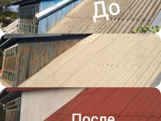Чистка - покраска крыш & заборов