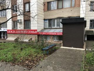 Центр напротив м-на Максимка