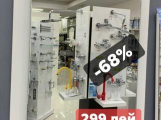 Зеркала для ванной комнаты. Ликвидационные цены
