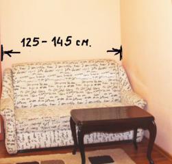 КУПЛЮ недорого раскладную софу шириной не больше 125-145см