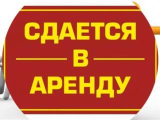 Oficiu, 70 m, str. Varnița