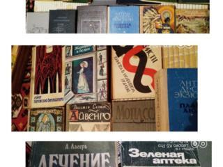 Книги Худ-е и Англ. яз. Бонк, Л. Книги по ИЗО Италия. Обучение.