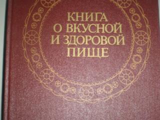 Продаю книги. Энциклопедии. Стоимость от 4 до 150 рублей.