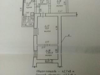 Продаётся 3-хкомнатная квартира на земле, Борисовка