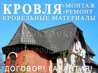 ❄️Кровельные работы ЗИМОЙ❄️❗ Замена кровли ◆ Перекрыть крышу ◆