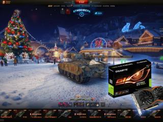 Аккаунт World of Tanks + GeForce GTX 1050 Ti