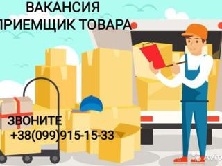 Приемщик товара 10700 грн/мес