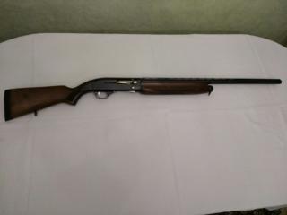 Продам ружье МР-153, через специализированный магазин