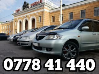 Такси минивэн!!! ПМР - Молдова - Украина! Аэропорт - Вокзал!