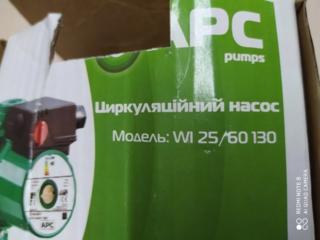 Насосы циркулярные, 420 рублей