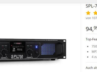 РАСПРОДАЖА. SPL-700-MP3 PA-усилитель