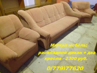 Продам: м/мебель, спальня Лучафэр, диванчик детский, софа Молдова