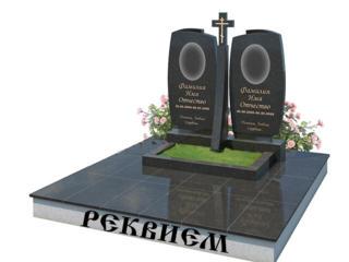 """Тирасполь ул. К. Либкнехта 239 """"Реквием"""""""