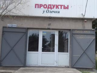 Сдам в аренду торговое помещение на Скороходова-5 Слободская