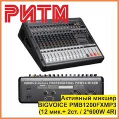 Активный микшер BIGVOICE PMB1200FXMP3 (12 мик. + 2ст. / 2*600W 4R)
