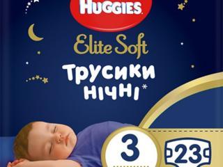 Подгузники-трусики Huggies Elite Soft 3 (6-11 кг) 23 шт. (есть 2 уп. )