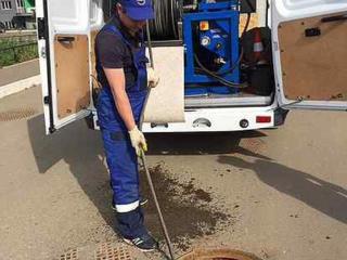 Чистка канализации - Desfundarea canalizarii!