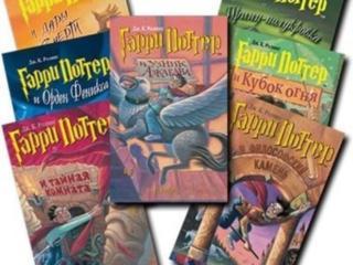 Детские книги в наличии и под заказ
