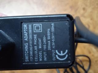 Продам зарядное устройство под мобильный телефон и т. п.