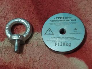 Продам поисковый магнит F 120