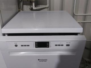 В связи с переездом продается посудомоечная машина Hotpoint Ariston